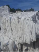 Super PP sacos sucata, limpo para reutilização -