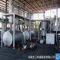 Equipamento de Resíduos para Pirólise de Borracha 6T - Máquinas & Equipamentos