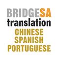 Tradução de documentos  - Espanhol para Inglês - Tradução & Educação