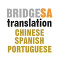 Tradução de documentos  - do Latim para o Inglês - Tradução & Educação