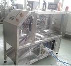 Transceiver óptico SR 850nm 40g QSFP 4 canais Transceiver MTP / MPO Connector - WareX Technologies Limited
