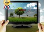 Película de proteção para o Monitor de Visão - KEM Co.,Ltd