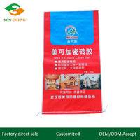 Impressão de sacos de farinha arroz sacos sacos sacos ração de cor -