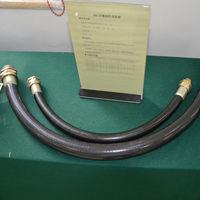 BNG série de tubos de conexão flexível à prova de explosão -