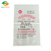 Cimento da válvula saco tecido -