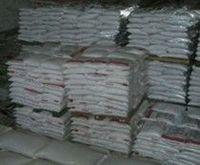 Suplemento mineral para bovinos de corte -