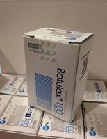Comprar Botulax 100 UI injeção de coreano (VELHO) para antienvelhecimento -
