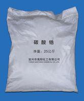 carbonato de zircónio -