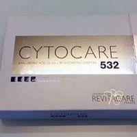 CYTOCARE 502, 516 & 532 - REVITACARE 5x5ml -