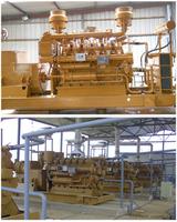 China geradores elétricos fonte da fábrica gerador de biogás motor em venda -